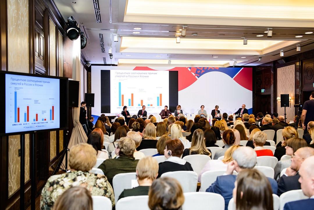Конференция Россия - Япония